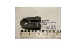 Серьга цепи Т-150 77.60.126А