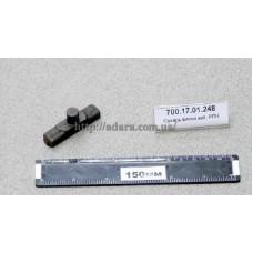 Сухарь 700.17.01.248 вилки редуктора привода насосов и К-701