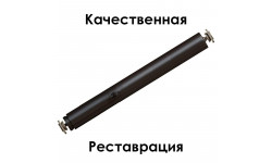 Гидроцилиндр КАМАЗ 65111, КамАЗ-45141 3-х штоковый (Совок), реставрированный