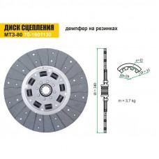 Диск сцепления МТЗ-80 на резинках производство ТАРА