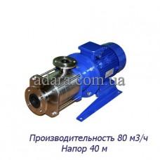 Насос ЦНС 80-40 центробежный секционный (ЦНС-80/40) пищевая нержавеющая сталь