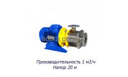 Насос ЦНС 1-20 центробежный секционный (ЦНС-1/20) пищевая нержавеющая сталь