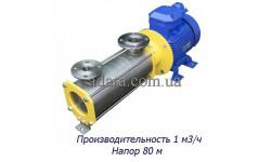 Насос ЦНС 1-80 центробежный секционный (ЦНС-1/80) пищевая нержавеющая сталь