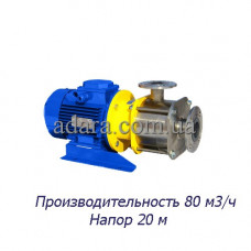 Насос ЦНС 80-20 центробежный секционный (ЦНС-80/20) пищевая нержавеющая сталь