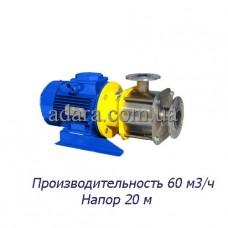 Насос ЦНС 60-20 центробежный секционный (ЦНС-60/20) пищевая нержавеющая сталь