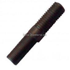Шпилька Д02-070 (ЮМЗ-6, Д-65) крепления форсунки