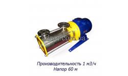 Насос ЦНС 1-60 центробежный секционный (ЦНС-1/60) пищевая нержавеющая сталь