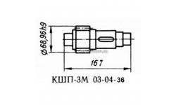 Вал-шестерня КШП-3М 03.04.36 (погрузчик Р6-КШП-6) z=15, m=4