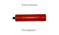 Гидроцилиндр для подъема прицепа 2ПТС-6 с шарами (3-х штоковый, реставрированный)