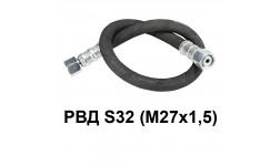 Рвд S32 (под Ключ 32)