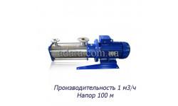Насос ЦНС 1-100 центробежный секционный (ЦНС-1/100) пищевая нержавеющая сталь