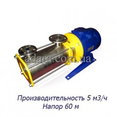 Насос центробежный секционный ЦНСк-5-60 (ЦНС-5/60) пищевая нержавеющая сталь