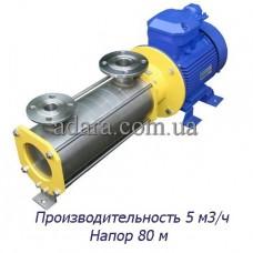 Насос центробежный секционный ЦНСк-5-80 (ЦНС-5/80) пищевая нержавеющая сталь