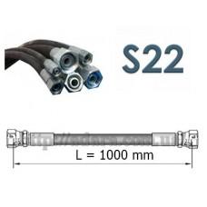 Рукав высокого давления РВД двухоплеточный (2SN, S22 (ключ 22), длина 1,0 метр)