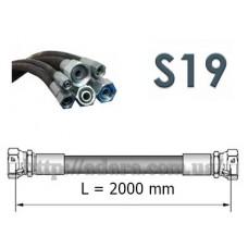 Рукав высокого давления РВД (1SN, S19 (ключ 19), длина 2,0 метра)