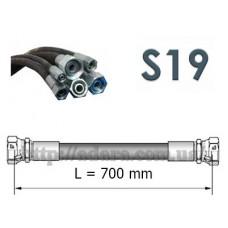 Рукав высокого давления РВД двойная оплетка 2SN, S19 (ключ 19), длина 0,7 метра