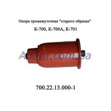 Опора промежуточная 700А.22.13.000-1 с/о