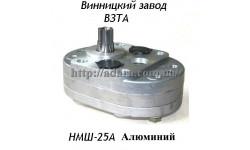 Насос масляный шестеренный НМШ 25П ВЗТА (Винница)