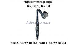 Червяк ГУРа 700А.34.22.018