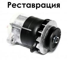 Генератор Амкодор Г9821.3701 28В 1,5 кВт (реставрация)